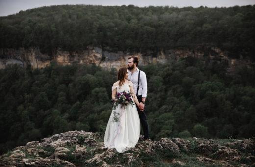 Свадьба под ключ в горах для двоих за 200 000 рублей